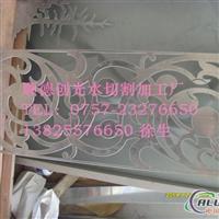 铝天花板加工 铝天花板切割加工 铝天花板水切割加工 水切割加工
