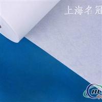 供应冷轧铝板加工过滤纸