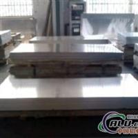 LD8铝板LD8铝板  现货多规格全