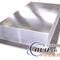 LC3铝板LC3铝板  现货多规格全