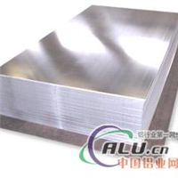 2A11铝板2A11铝板  现货多规格全