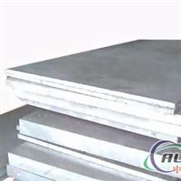 2A06铝板2A06铝板  现货多规格全
