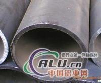 15CrMnMo滲碳鋼