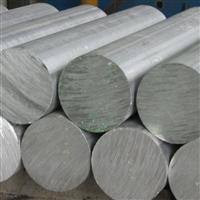 供应1188防锈铝合金 1190铝锭线带棒