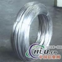 长期供应1135铝合金硬铝纯铝棒管带线锭