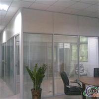 高隔墙铝型材