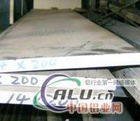 ZAlCu5Mn(ZL201)
