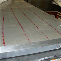 鋁板 鋁合金板 6061鋁板 7075航空鋁板