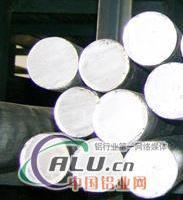 铝及铝合金