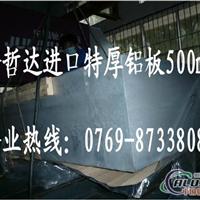 供应厂家直销铝合金管 7075镁铝太空铝板