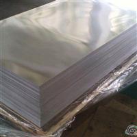 供应1230 1135 1235批发零售铝合金铝板 铝板 铝锭 铝带