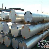 2031长期供应优质铝合金硬铝纯铝管棒板带线锭