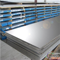 供应1050 1060 1065批发零售铝合金铝板 铝板 铝锭 铝带