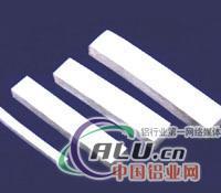 EN AW3103A、EN AW3004铝合金