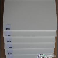 供应陶瓷纤维板硅酸铝纤维板