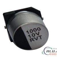 RVT品牌贴片电解电容厂家 贴片电解电容生产