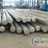 供应2324 2025 2030供应优质铝合金铝板卷带棒线管铝锭