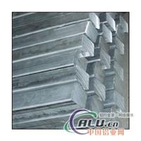 供应 1188 1190 1193铝合金 材质保证 铸造诚信厂商