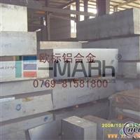 进口铝合金圆棒1060 耐腐蚀铝板1060 镜面铝板1060