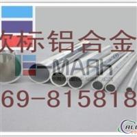 1050进口纯铝合金 1050超大直径纯铝棒 镜面铝板1050