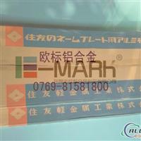 上海1060纯铝板 1060镜面铝板 耐腐蚀铝板1060