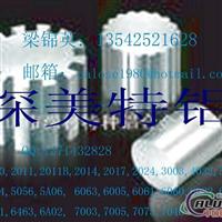 供应7005铝材精拉铝棒
