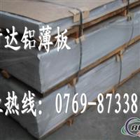 超厚铝板7A04进口铝材厂家直销  7A04美铝合金成批出售
