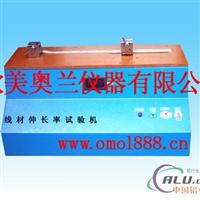 鋁線鋁絲伸長率試驗機