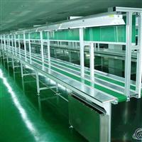 流水线输送线装配线PVC输送流水线
