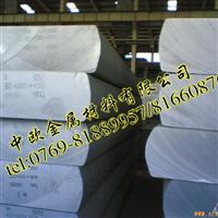 進口MIC6耐磨鋁合金板,高強度耐磨MIC7鋁合金