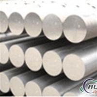 供应6101防锈铝合金6201铝棒板管线带锭