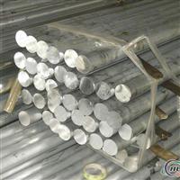供应6103防锈铝合金6004铝棒板管带锭