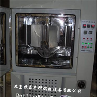 氙弧灯耐气候试验箱