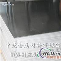高强度6061进口铝合金美国铝合金化学成分