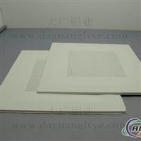 冲孔吸音板 微孔铝天花 600铝扣板 冲孔天花 铝扣板