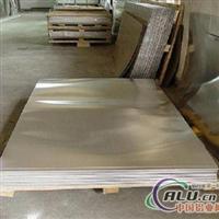7027长期供应优质铝合金硬铝纯铝棒板带线锭
