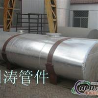 供应铝罐铝运输罐