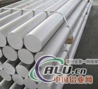 铝合金7075铝板棒带线锭管卷材