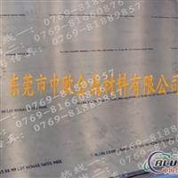 美铝7075铝板 高强度铝板7075 进口铝合金板7075批发