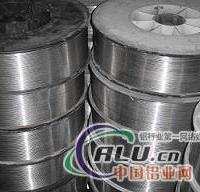 供应8280锈铝合金8081铝管棒板带线锭