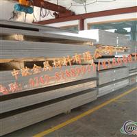 美国进口2024硬铝合金成分 2024进口铝合金板 铝合金圆棒