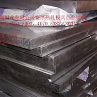 超宽厚合金铝板,超宽合金铝板生产,505260613003