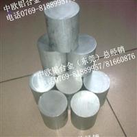 7075进口硬铝合金 高强度铝合金7075 进口铝合金板