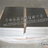 ALCOA铝合金 进口7075铝合金板 7075铝合金加工材