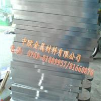 7A09航空铝合金的性能 进口7A09铝合金圆棒