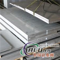 5005H18分析5005H18铝板