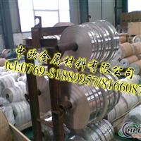 美國進口7075t6鋁合金棒材 7075進口鋁合金價格