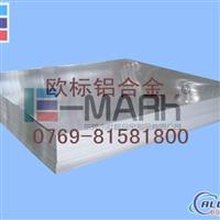 进口6061铝管 AA6061进口阳极氧化铝管 进口铝合金管6061