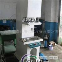 弓形油压机|弓形液压机|弓形油压机|弓形液压机