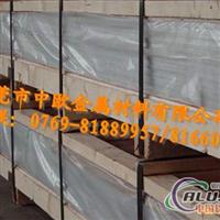 7075模具专用铝板 进口铝合金圆棒 7075铝合金加工材